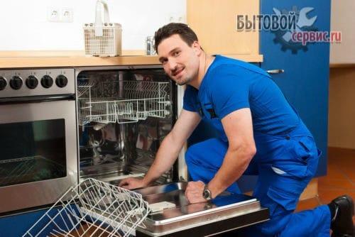 Посудомоечная машина не греет воду